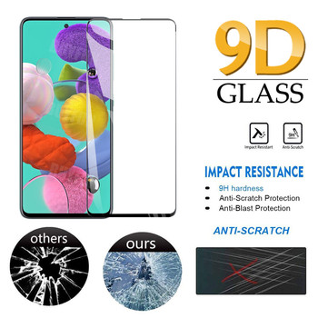 9D Apsauginis Stiklas Ant Samsung Galaxy A71 A70s A50 A51 Screen Protector, Grūdintas Stiklas sumsung A21s A20S trempe verre